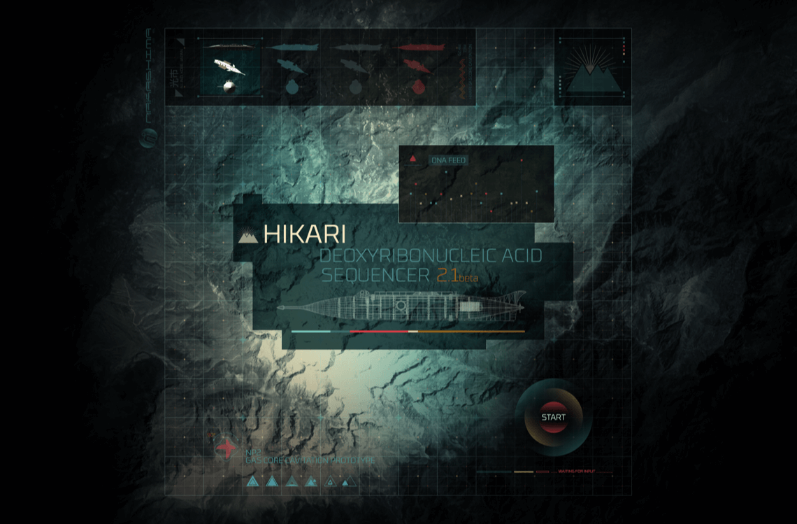 Hkari_Interface